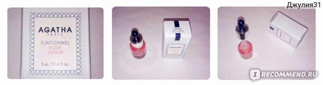 Сыворотка для лица AGATHA FUNTIONNEL Rose serum фото