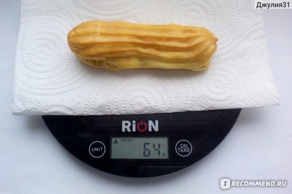 """Пирожное Ермолино """"Эклер"""". Вес одного изделия 64-65гр"""