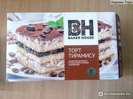 Торт Baker House Тирамису фото