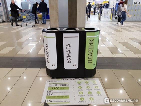 Zero Waste / Ноль отходов / Разумное потребление фото