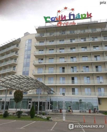 Сочи Парк Отель, заселение