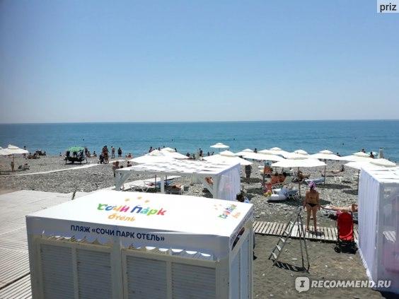 Пляж Сочи Парк Отеля 3*