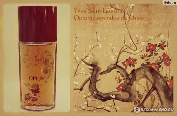 Yves Saint Laurent Opium Legendes de Chine фото