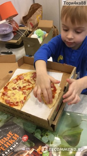 Пиццу складываю в коробочки от пицц, которые ранее покупались нами, ребенок счастлив! Готовая, горячая и ароматная пицаа, приправленная маминой любовью, радует ребенка!