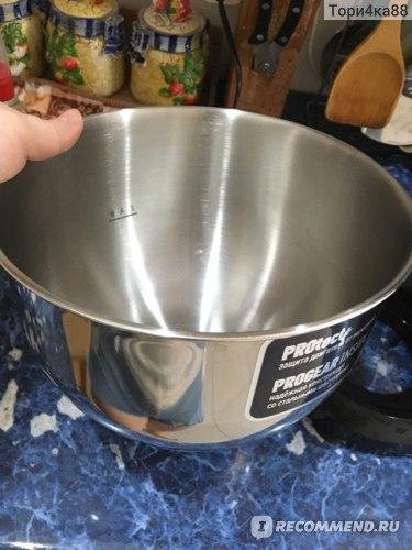 Дежа кухонной машины металлическая, вместимость отличная !