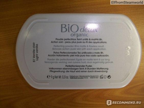 Пудра Bourjois Bio Detox фото