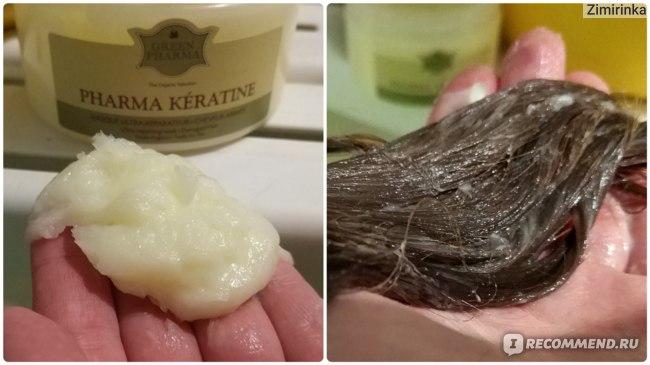 Маска для волос ФармаКератин. Применение