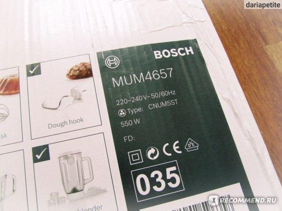 Кухонный комбайн BOSCH ProfiMixx MUM4657 фото