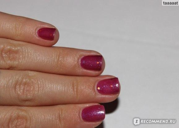 Жидкость для снятия гель-лака Giorgio Capachini SKY gel polish remover PROFESSIONAL COLLECTION фото