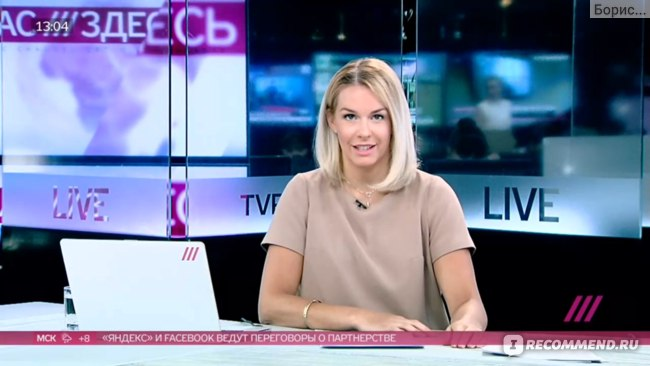 Евгения Воскобойникова