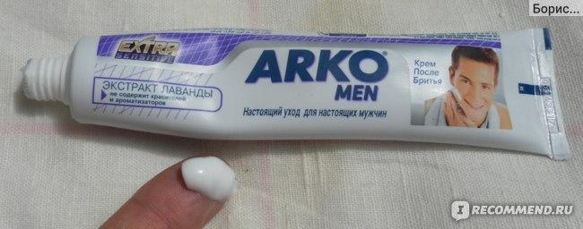 Крем после бритья ARKO Extra Sensitive для чувствительной кожи  фото