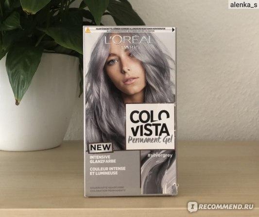Краска для волос L'Oreal Paris Colorista Permanent Gel