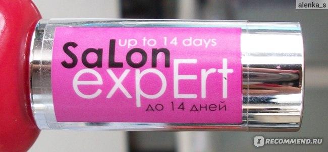 Лак для ногтей Alvin D'or Salon Expert фото