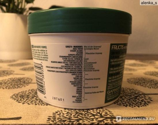 Маска для волос Garnier Fructis Сочный арбуз Superfood Объем отзыв