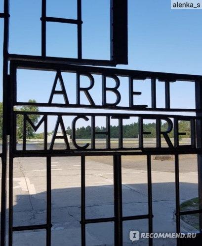 труд делает свободным - надпись на дверях концлагеря