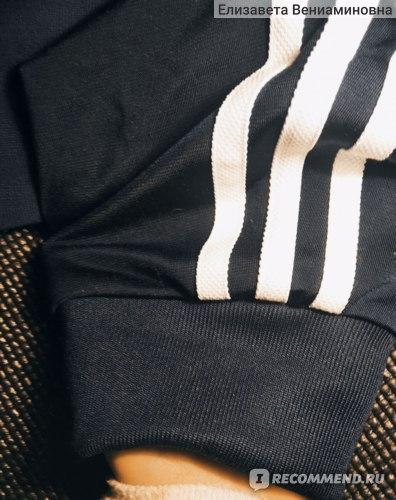 Спортивные брюки темно-синие Adidas 3 Stripes