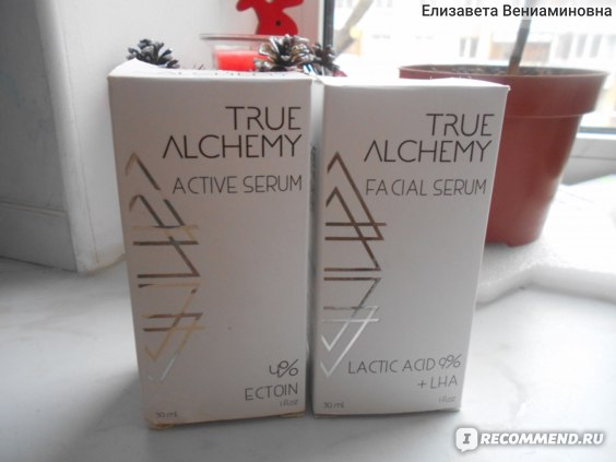 Концентрат True Alchemy Active serum Ectoin 4,0 % фото