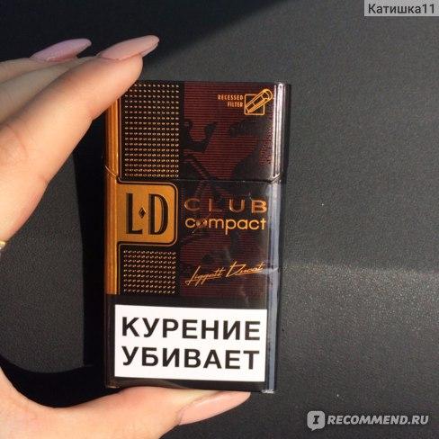 Шоколадные сигареты капитан блэк где купить купить capri сигареты