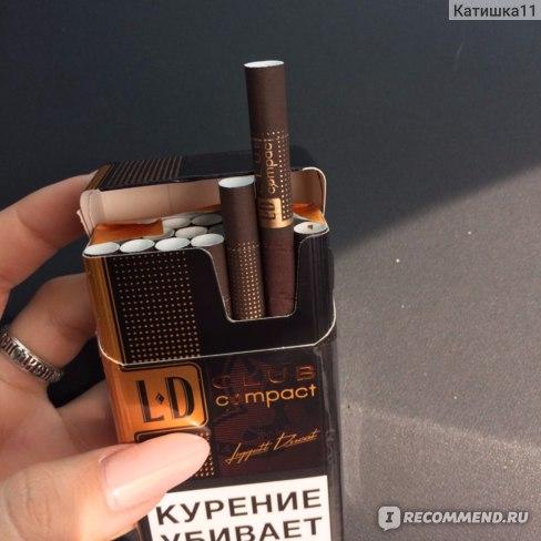 Где в жуковском купить сигареты табачные изделия продажа