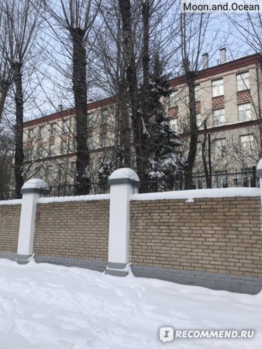 ГБУЗ НПЦ им. Соловьева ДЗМ, Москва фото