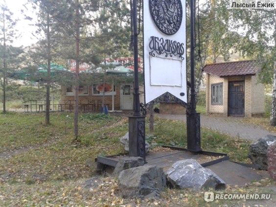 Курорт Абзаково отзывы