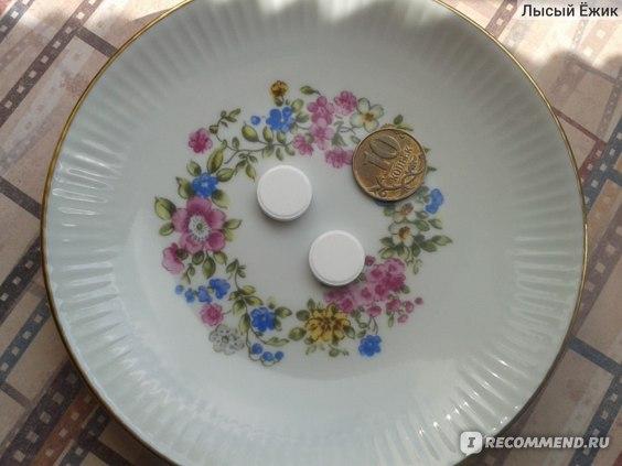 таблетки имудон