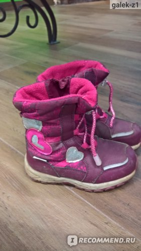 ботинки Котофей Мембранные