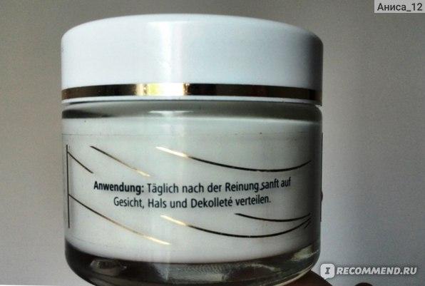 Крем для лица Medipharma (Pharmatheiss) Beauty Elixir фото