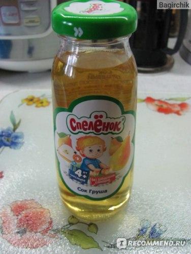 Детское питание Спеленок Сок груша ( в стекле) фото