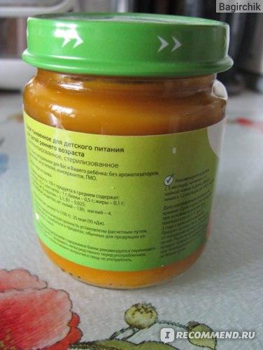 Пюре Расти большой Тыквенное (для детей с 5 мес.) фото