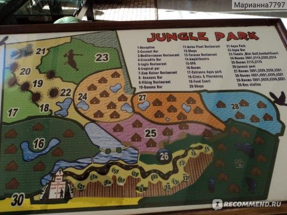 Jungle Aqua Park 4*, Египет, Хургада фото