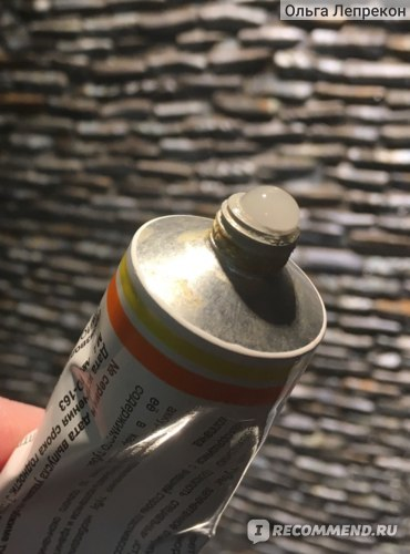 НПВС АДжио Фармацевтикалз ЛТД, Индия ДИКЛОГЕН гель для наружного применения (диклофенак 1%) фото