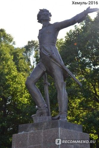 Памятник Петру-I