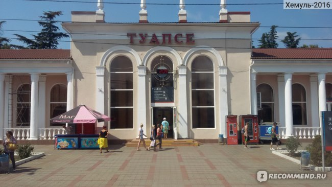 Чёрное море, Россия  фото
