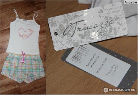 Комплект топ и шорты Trikozza  арт. СЕ2025 фото