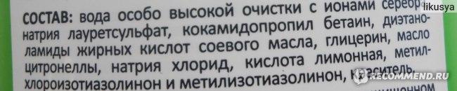 """Противопаразитарные средства АВЗ Зоошампунь """"Четыре с хвостиком"""" для собак и кошек от блох и клещей фото"""