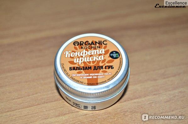 "Бальзам для губ Organic kitchen ""Конфета ириска"" фото"