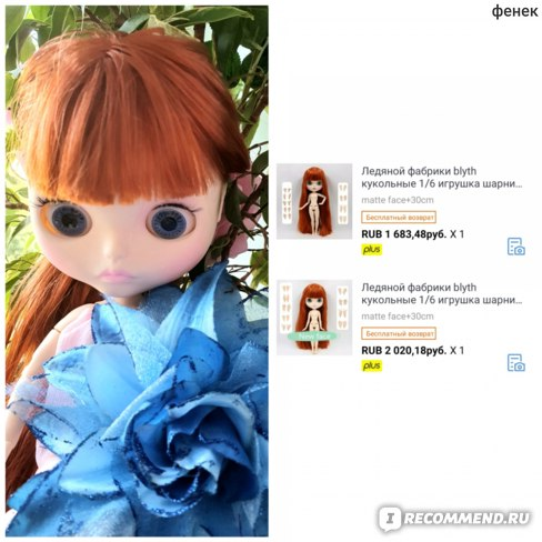 Aliexpress ICY factory blyth doll 1/6 toy BJD neo 30cm blyth custom doll joint/normal body special offer on sale random eyes color 30cm фото