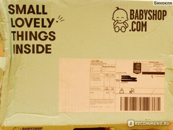 посылка Babyshop