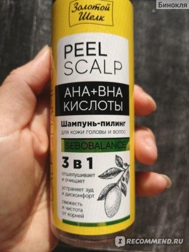 Шампунь-пилинг Золотой шелк для кожи головы и волос Peel Scalp Sebobalance AHA+BHA-кислоты  фото
