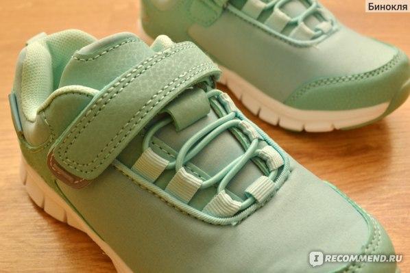 Мятные кроссовки Kuling
