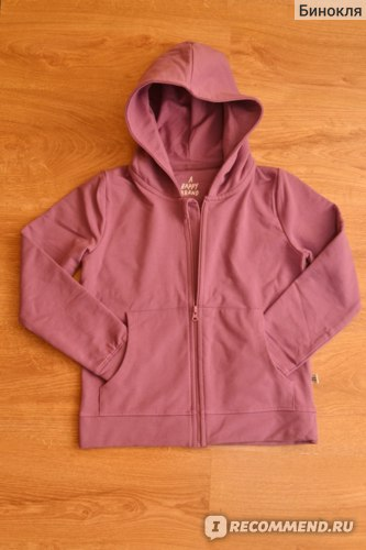 Hoodie Purple