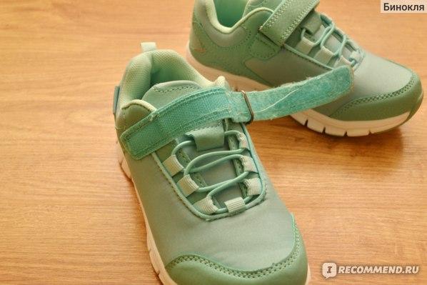 Sneakers Kuling