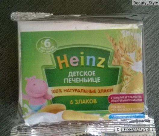 Печенье детское Heinz 6 злаков фото
