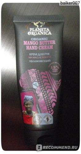 Крем для рук Planeta Organica  На масле манго увлажняющий фото