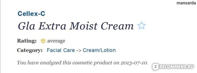 Увлажняющий крем для лица Cellex-C GLA Extra Moist Cream  фото