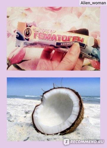 """Батончик КП """"Факел-дизайн"""" Супер-гематоген кокосовый на фруктозе. фото"""