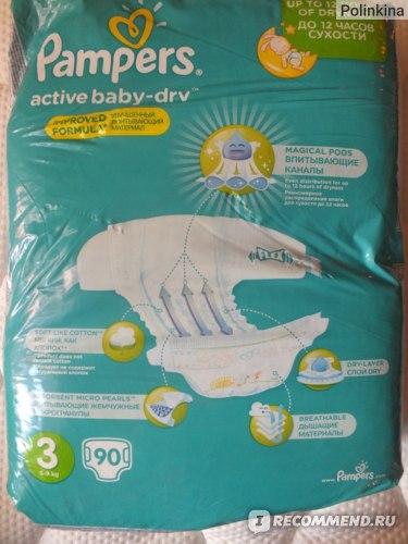 Подгузники Pampers Active Baby-Dry с 3 впитывающими каналами фото
