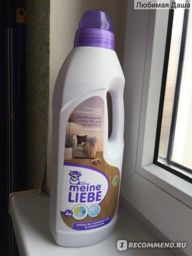 Средство для мытья полов Meine LIEBE Уход за ламинатом и паркетом фото
