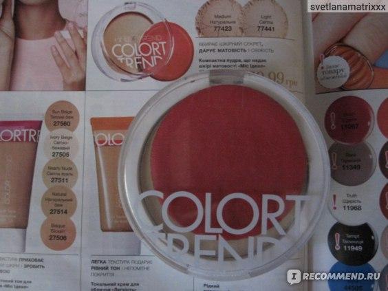 Компактная пудра для проблемной кожи лица Avon Color Trend фото